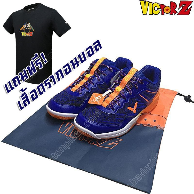 VICTOR X DRAGON BALL Z Professional Badminton Shoes (A922DBZ-BO)