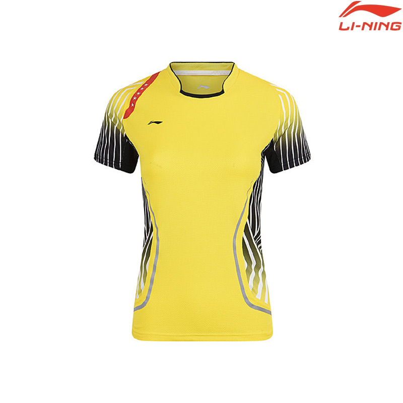Li-Ning 2014 World Championship National Team Ladies Jersey (AAYJ074-2)