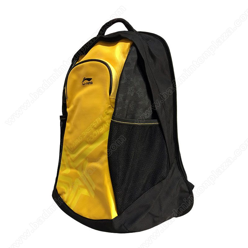 Li-Ning Sports Backpack (ABSG094-2)