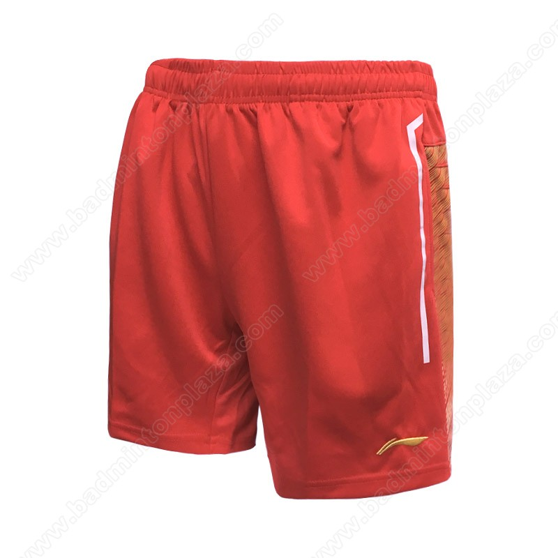 Li-Ning Men's Knits Shorts (AKSH601-2)