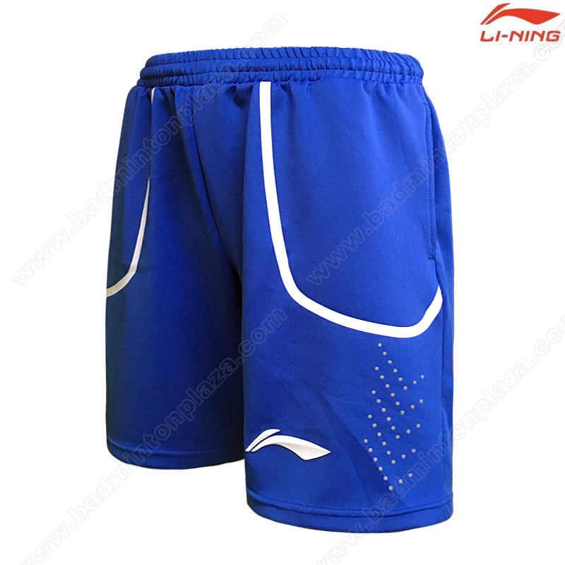 Li-Ning Men's Shorts Blue (AKSM365-5)