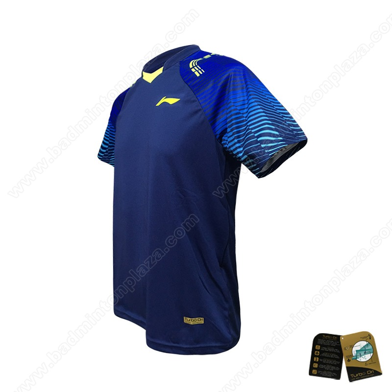 Li-Ning 2018 Men's Round Neck Tee (ATSN333-1)