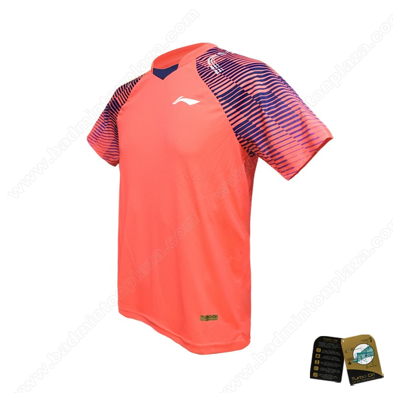 Li-Ning 2018 Men's Round Neck Tee (ATSN333-2)