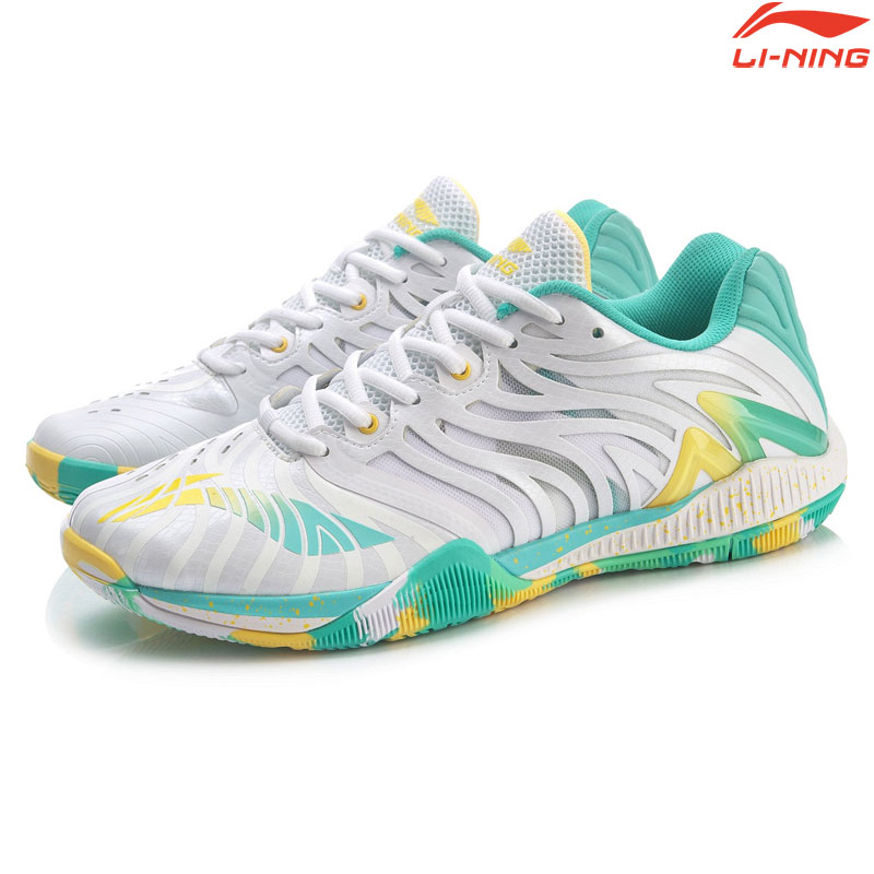 Li-Ning 2021 Cool Shark III Men's Professional Competition Shoes White (AYAR003-2)