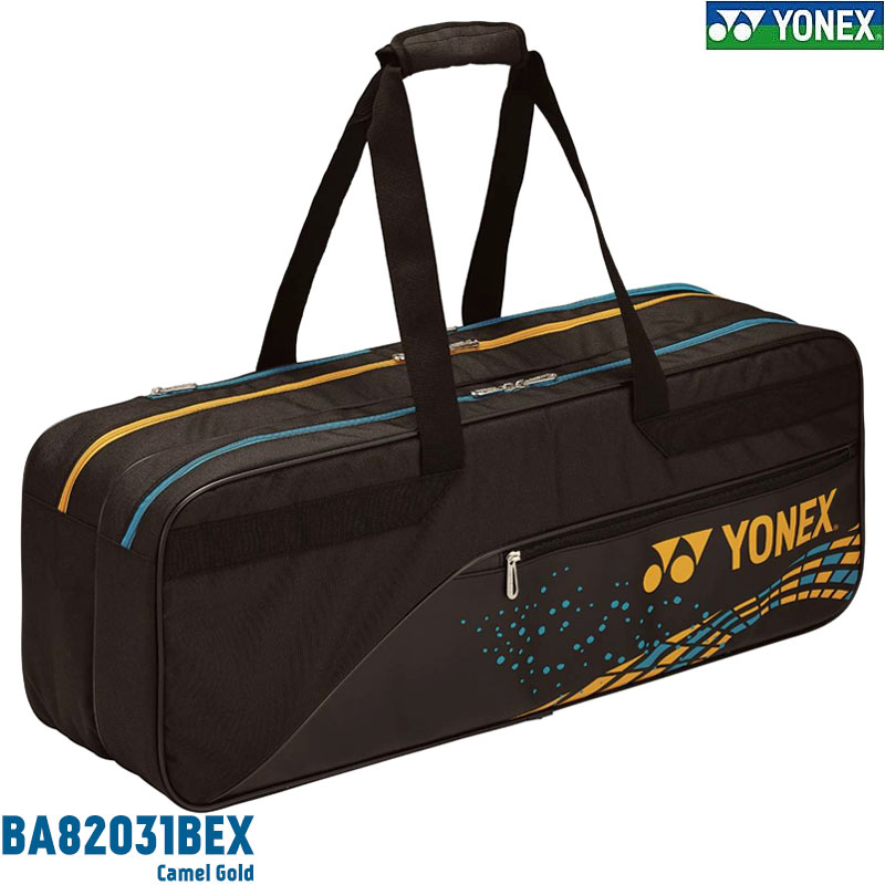 Yonex 2021 Active 2Way Tournament Bag Camel Gold (BA82031BEX-CG)