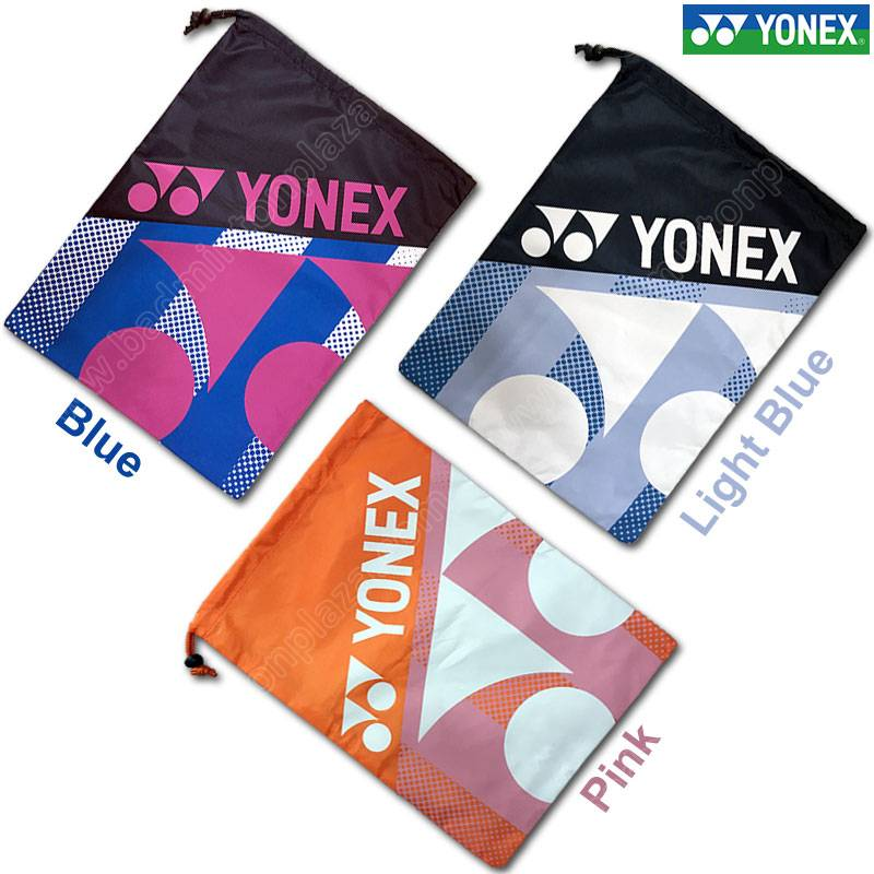 Yonex Multi purpose Bag (BG0004)