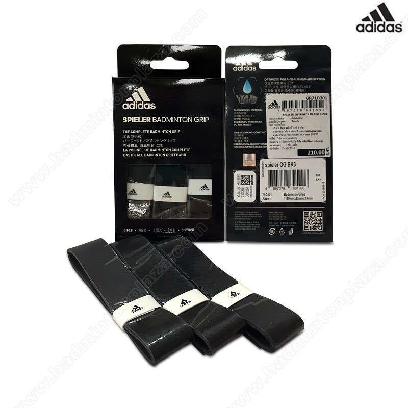 ADIDAS SPIELER Badminton Over Grip Black (GR710301)