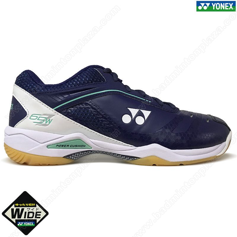 YONEX POWER CUSHION 65Z WIDE (SHB65ZWEX-NW)
