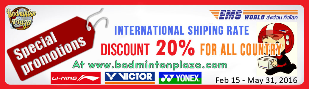 INTERNATIONAL SHIPPING COSTS DISCOUNT 20%
