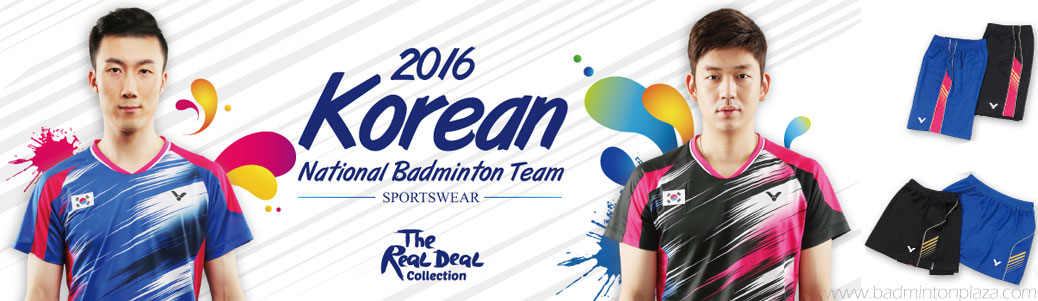 Korean National Team Sportswear 2016