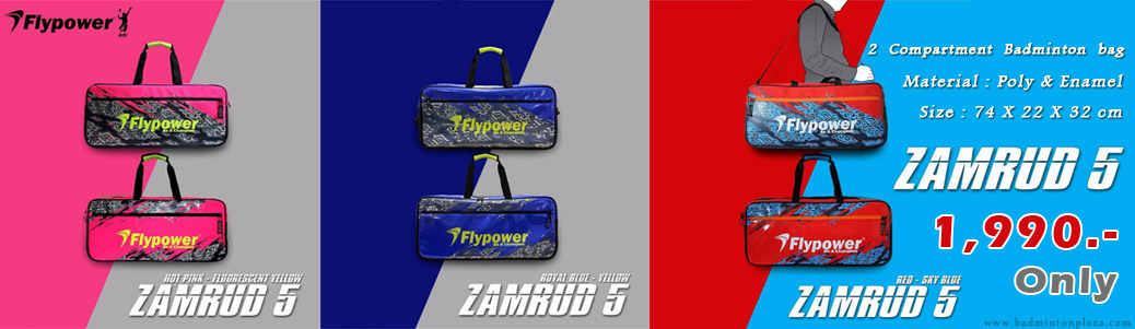 FLYPOWER BADMINTON BAG ZAMRUD 5