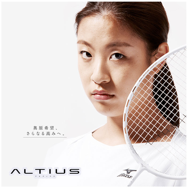 MIZUNO Badminton Racket ALTIUS TOUR